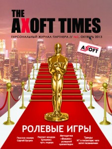 The_Axoft_Times_02_Страница_01