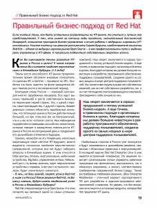 The_Axoft_Times_02_Страница_21