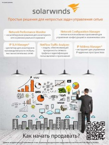 The_Axoft_Times_02_Страница_34