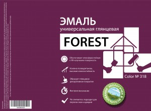 FOREST-04
