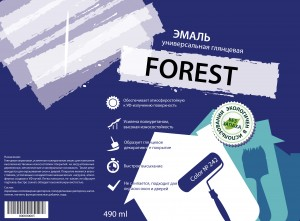 FOREST-05