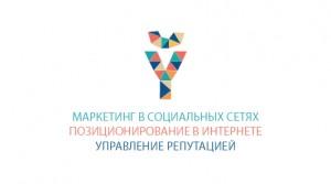YЙ ВИЗИТКА-01