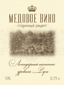 Медовуха 9х12см-01