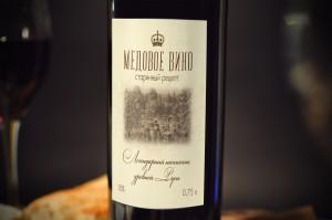 Blackwater Wine Mockup #3