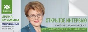 Афиша_Кузьмина-02