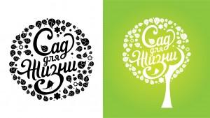 Лого вариант 1. Графический элементы